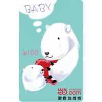 万博体育手机端baby卡100元
