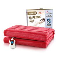 彩阳3档调温单双人电热毯 安全保护加厚防水学生单人床电褥子