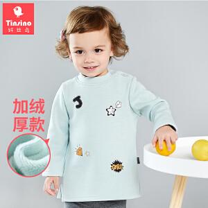 【1件3折价:47.7】纤丝鸟(TINSINO)女童加绒卫衣中小童套头上衣宝宝保暖外套