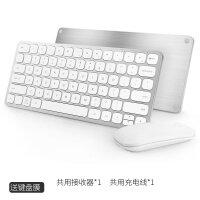 笔记本充电小键鼠 办公家用商务台式轻薄静音防水无线键盘鼠标套装