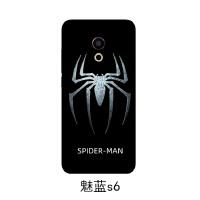 魅族15pro手机壳m15创意漫威英雄pro6s保护套pro7plus魅蓝note6蜘蛛侠男s6t浮