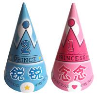 孩派 儿童派对用品 小寿星生日帽 个性化印名字生日帽子1个