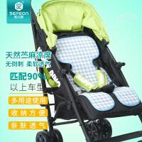 SEPEON/圣贝恩婴儿推车凉席天然苎麻车席儿童宝宝苎麻凉席夏季新生儿伞车凉席垫子通用凉席