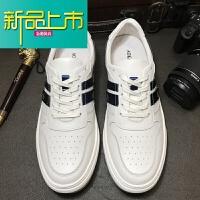 新品上市鞋子男潮鞋19春季新款小白鞋板鞋男韩版潮流百搭青年休闲鞋