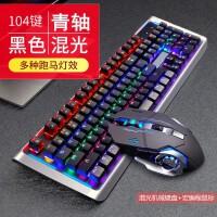 至乐 E12 真游戏机械键盘 青轴黑轴(有线背光吃鸡键盘电竞 笔记本电脑台式网吧 网咖金属104键) 月刃 黑色混光青