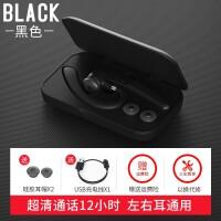 挂耳式蓝牙耳机无线单耳开车男女苹果华为通用高清降噪通话超重低音 黑色