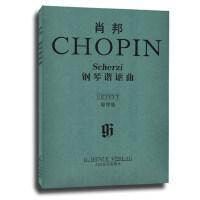 肖邦钢琴谐谑曲 原作版 人民音乐出版社