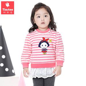 【1件3折价:38.7】纤丝鸟(TINSINO)女童套头卫衣儿童春秋上衣宝宝衣服
