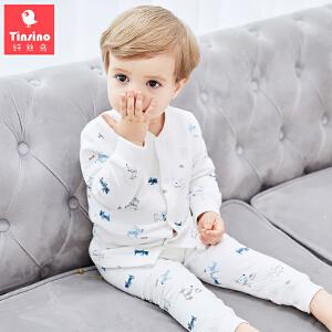 纤丝鸟(TINSINO)童装女童保暖内衣套装男童秋衣秋裤儿童加厚睡衣套装婴儿衣服