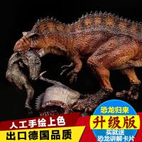 侏罗纪公园 恐龙世界 高棘龙 高脊龙仿真儿童实心动物模型玩具