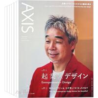 日本 AXIS 杂志 订阅2021年 F19 产品、工业艺术设计杂志