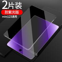 20190605023015072【2片装】2018新款iPad钢化膜苹果9.7英寸平板全屏玻璃膜mini2/3/4屏