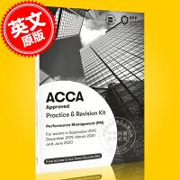 现货 ACCA考试 新版 绩效管理 练习册 英文原版 Performance Management Practice