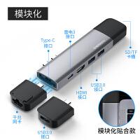 苹果电脑转换器macbookpro转接头type-c扩展坞mac air拓展雷电3转网线接口HDMI 【10合1】雷电