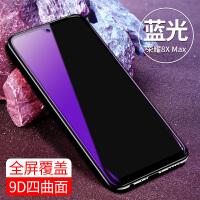 20190720202531063华为p20钢化膜p20pro手机膜荣耀8x全屏覆盖max贴膜抗指纹全玻璃高清抗蓝光全