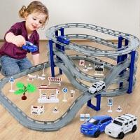 火车轨道车玩具电动小汽车停车场