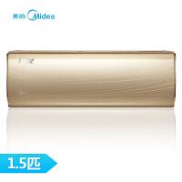 【当当自营】美的(Midea)KFR-35GW/BP3DN1YDY-TA100(B1)大1.5匹智能全直流变频空调 壁挂式冷暖 一级节能 舒适星