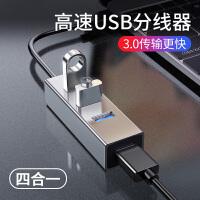 usb分�器�U展器usb�D接�^hub�D�Q多接口集�器高速type-c�O果�P�本��X3.0一拖四三外接