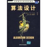 [二手旧书9成新]算法设计――世界著名计算机教材精选,(美)克林伯格(Kleinberg,J.),()塔多斯(Tard