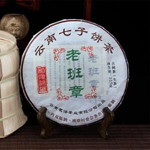 2016年 茗泽产业(老班章七子茶饼) 生茶 357克/饼 28饼