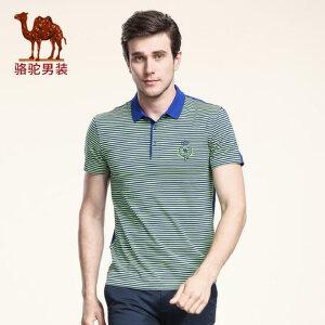 骆驼男装 夏季新款绣标翻领时尚条纹休闲短袖T恤衫 男士