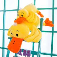 卡通布娃娃枕头软体黄鸡生日礼物女小黄鸭公仔 毛绒玩具鸭子抱枕