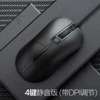 S59 有线鼠标 (静音无声鼠标USB光电 家用网吧办公游戏 商务男女生LOL)
