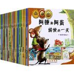 数学绘本(全36册)