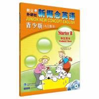新概念英语青少版(入门级B)学生用书(含MP3光盘和动画DVD)(点读版)