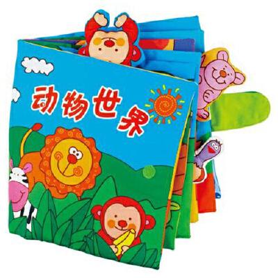 [当当自营]Lalababy 拉拉布书 认知系列 动物世界【当当自营】适合6个月-3岁,多种机关锻炼宝宝动手能力