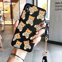 可爱小熊iphonexsmax手机壳新款情侣苹果6s7/8plus软套皮纹XR挂绳 6/6s 皮纹小熊+挂绳