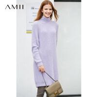 Amii极简小清新甜美时尚针织衫女秋冬高领开衩宽松套头毛衣连衣裙
