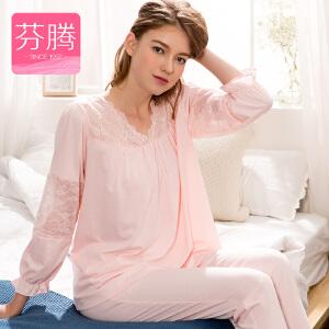芬腾春季新品2017纯色长袖针织棉女睡衣薄款V领蕾丝家居服套装