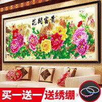3D十字绣新款客厅大幅2.5米满绣印花清晰十字绣花开富贵牡丹 满绣丝线250*100厘米精准印花 线量多30%