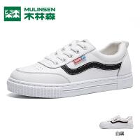 木林森2020新款春季女鞋小白鞋休闲学院风运动舒适透气鞋子女