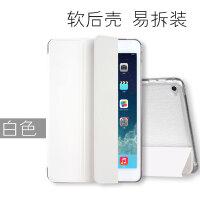 ipad6保�o套air2�O果5代�叟�i pad平板��X6外��a1566薄apid休眠1 【iPad 6 白色】