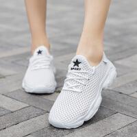 2019新款夏季大码女鞋40透气41运动休闲42跑步鞋43脚胖宽特大号44