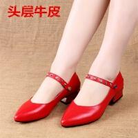 新款鞋子女鞋女士皮鞋工作鞋伴娘新娘婚鞋真皮尖头粗跟中跟单鞋女