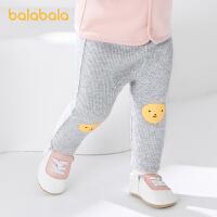 巴拉巴拉婴儿裤子儿童打底裤男童长裤女童棉裤2021新款可爱表情萌春秋