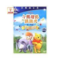 动画片 小熊维尼与跳跳虎季(2) 正版DVD