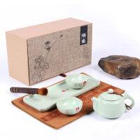 尚帝 汝窑茶具带托盘4件套 整套茶具套装 一壶二杯 20140910SD06