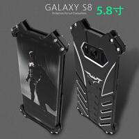 三星s8手机壳s8plus手机保护套金属边框s8+曲面屏防摔壳男女款 s8蝙蝠侠