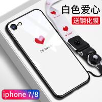 苹果xs max手机壳iPhone X爱心玻璃Xr潮牌8Plus带挂绳7男r女6splus情侣6s镜