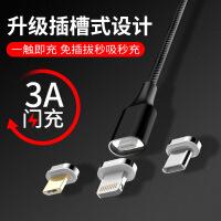 3A磁铁充电线加长2米iPhone6s安卓type c短款0.3米苹果磁吸数据线