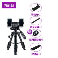 卓美桌面三脚架相机便携脚架手机自拍迷你支架直播快手主播三角架