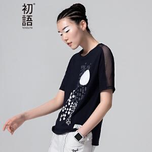 【下单减100 商场同款】初语夏季新款  圆领泡泡印绣网眼拼接短袖T恤女8620131247