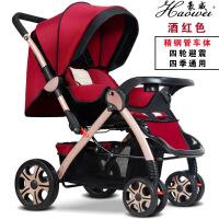【支持礼品卡】婴儿推车高景观可坐可躺折叠儿童手推车轻便婴儿车1np