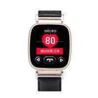 老人智能手表健康血压心率监测插卡电话手表GPS中老年人定位手机