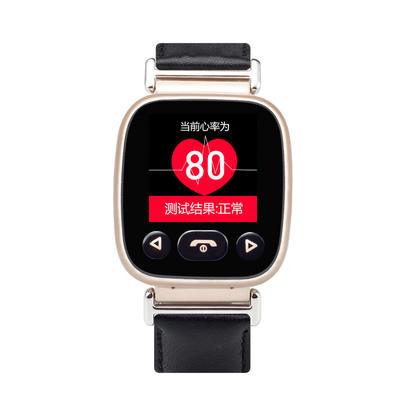 老人智能手表健康血压心率监测插卡电话手表GPS中老年人定位手机 大字体大音量,心率血压监测,微聊通话