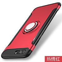 BaaN 苹果7手机壳创意支架指环车载防摔多功能保护套 中国红